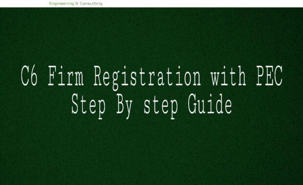 C6 Firm registration