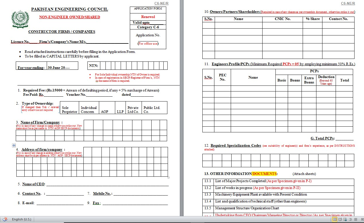PEC Renewal Form